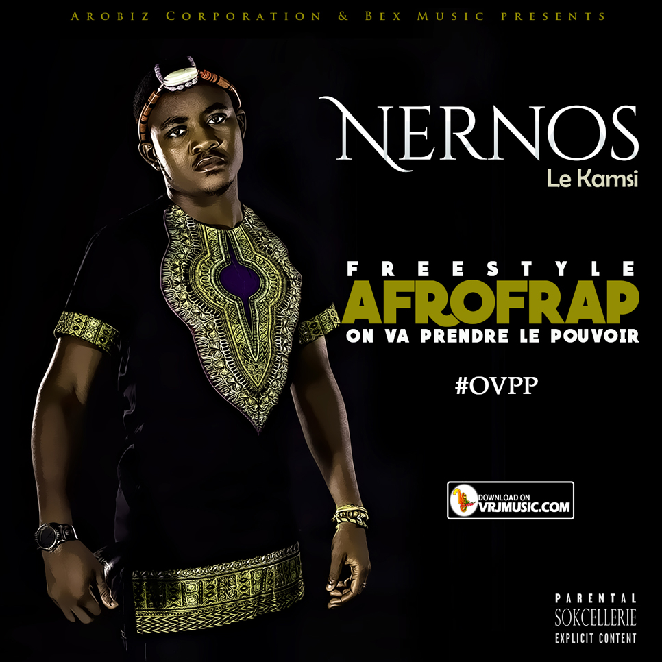 #OVPP (Freestyle) MP3